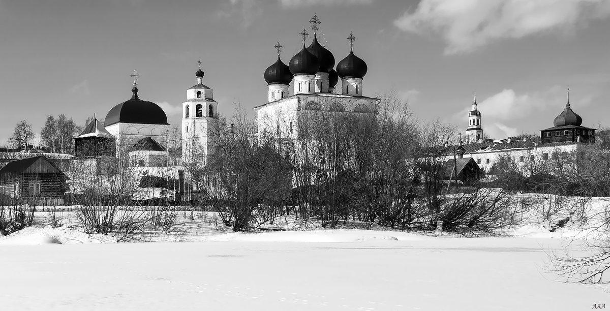 Монастырская... - Александр Архипкин