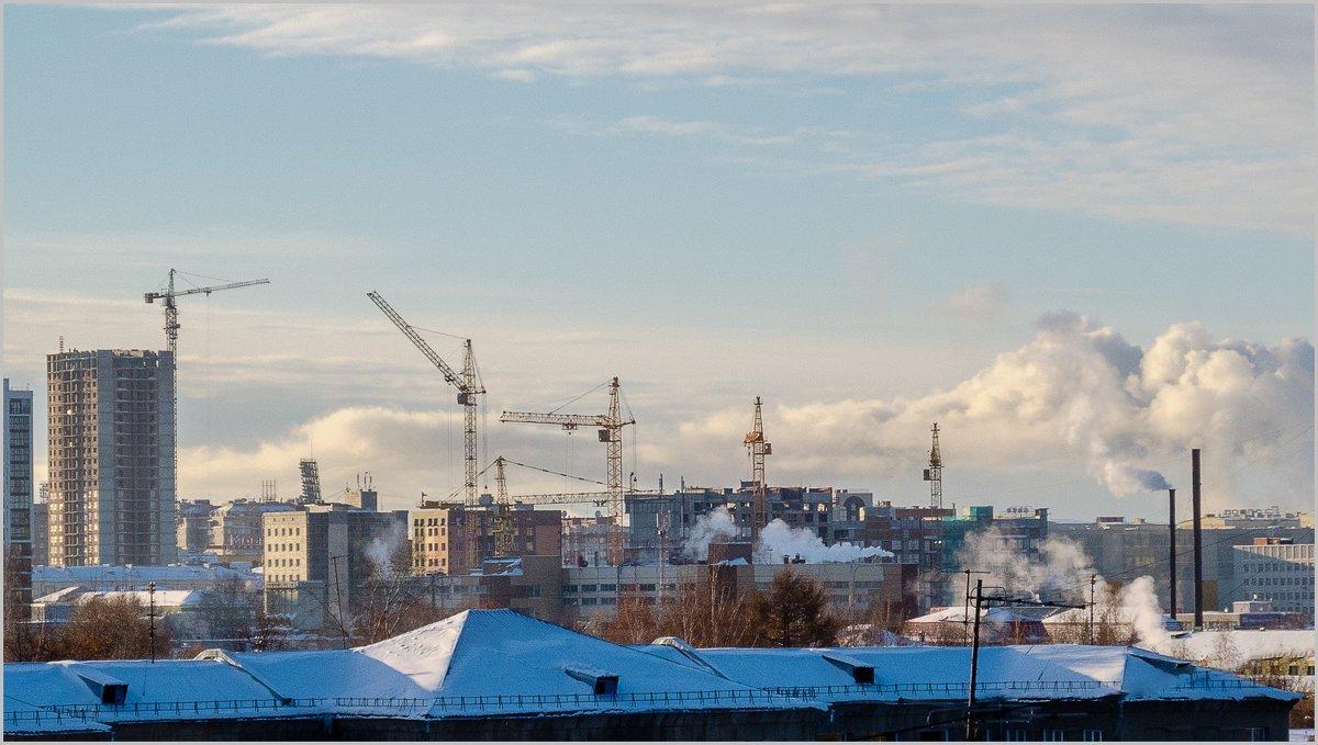 Город дымит и строится.. - Владимир