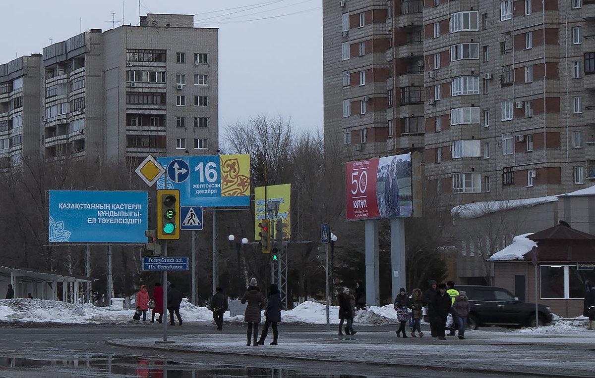 Фотография с символами, знаками - Анна Исенева