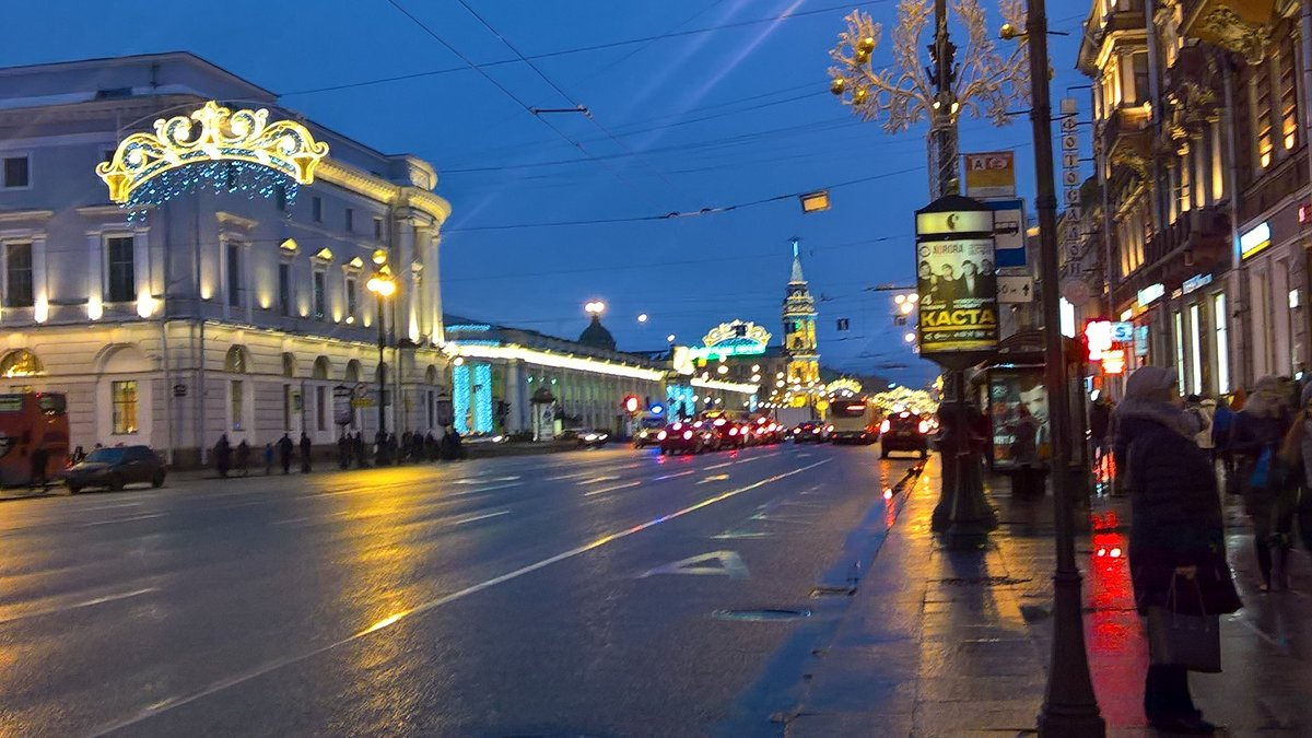 Невский вечером - Митя Дмитрий Митя
