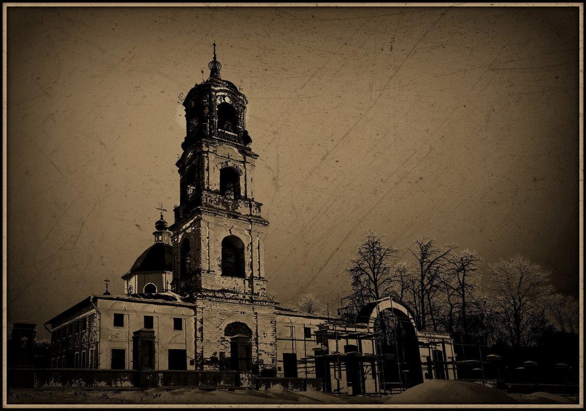 Усадьба Троице-Лобаново и Троицкая церковь - Евгений Жиляев