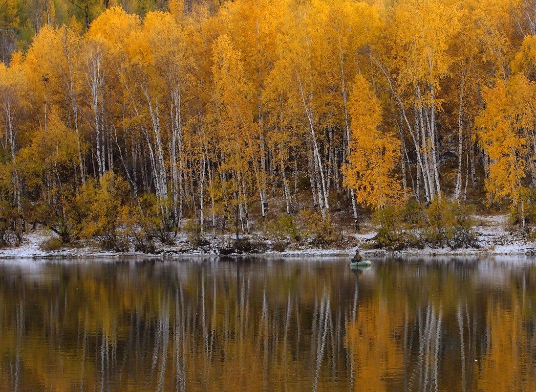 Осень на Ингоде. - Александр Киргизов