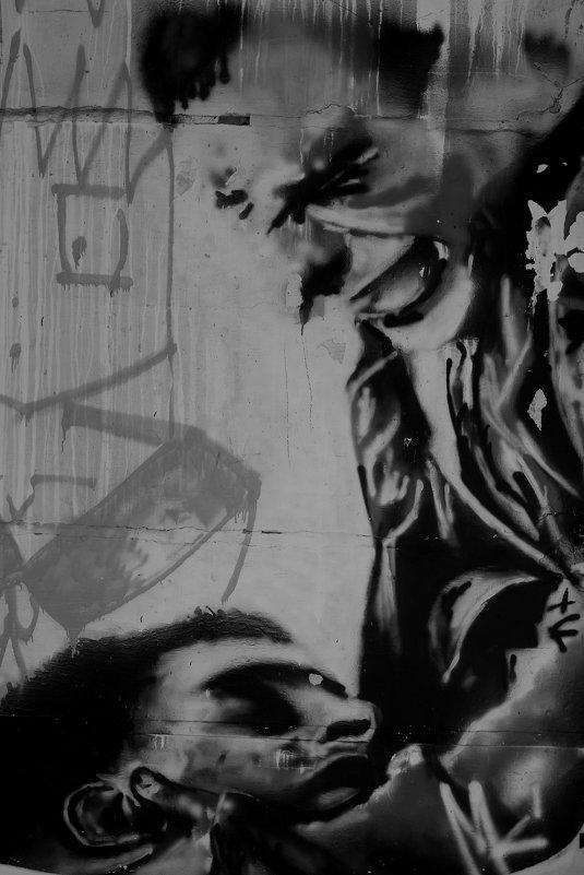 Граффити - Радмир Арсеньев
