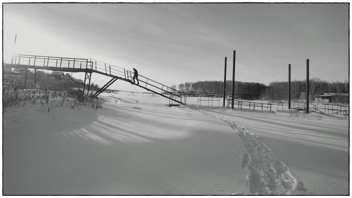 Зимний мостик - Алексей Хвастунов