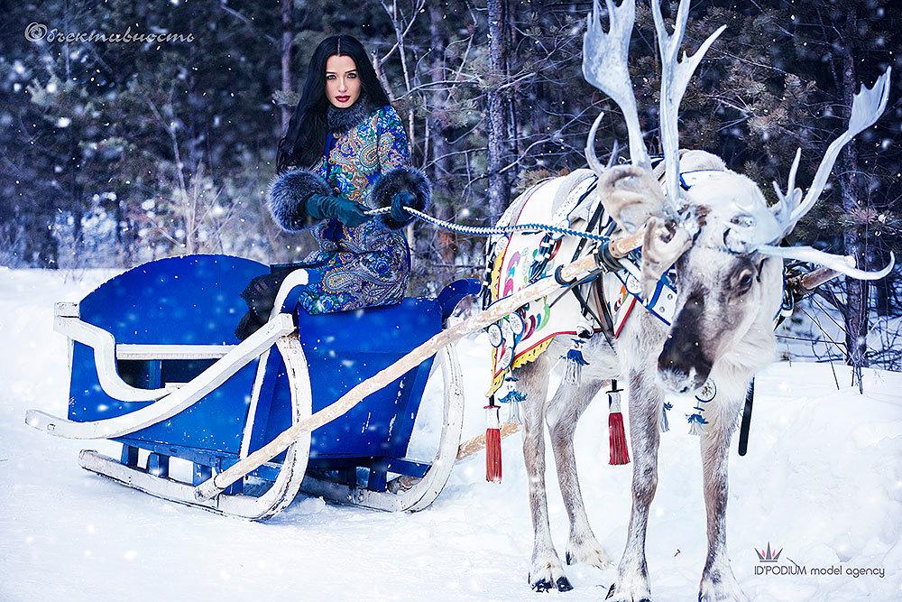 Пока Санта Клаус не видит..)) - Фотостудия Объективность