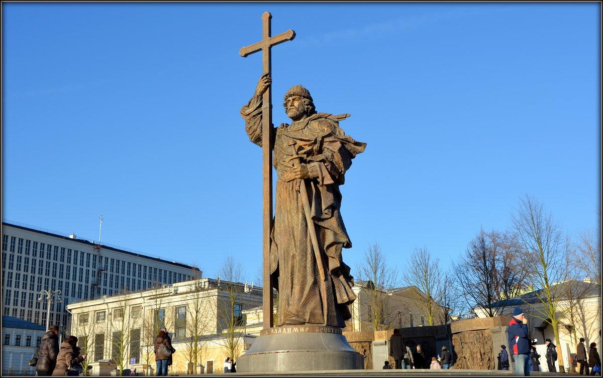 Памятник князю Владимиру - Михаил