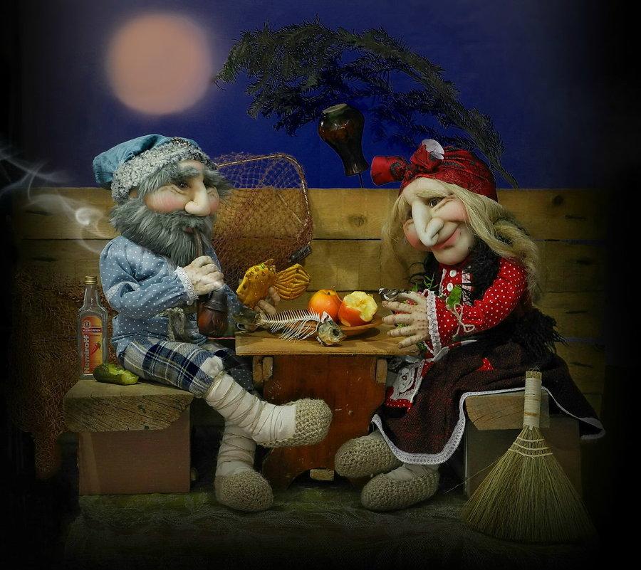 Люди, как куклы... - Сергей Фунтовой