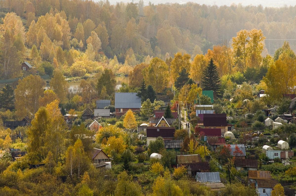 Осень - Михаил Измайлов