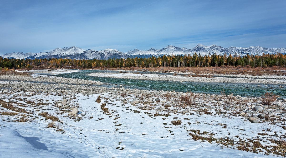 Поворот реки - Анатолий Иргл