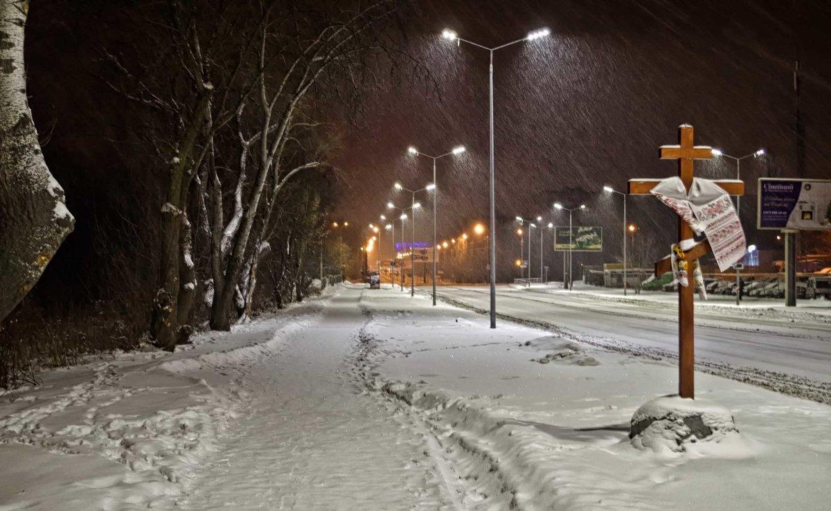 ночной проспект - юрий иванов