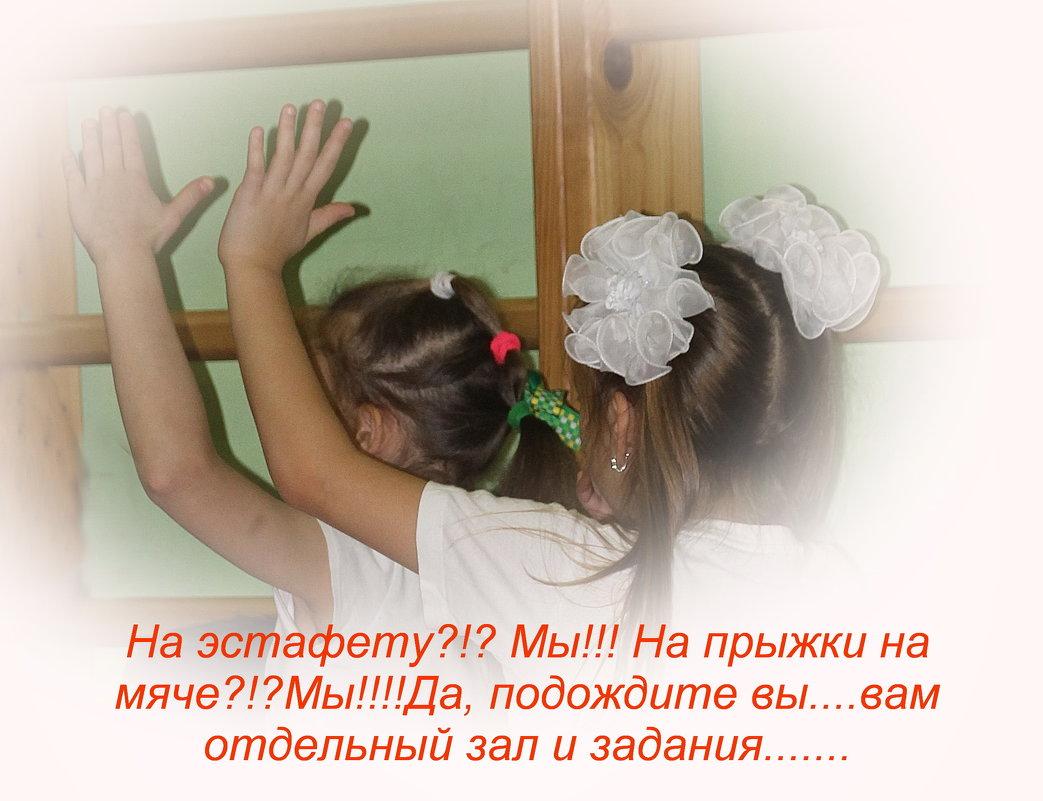 Почти по Гайдаю..... - Tatiana Markova