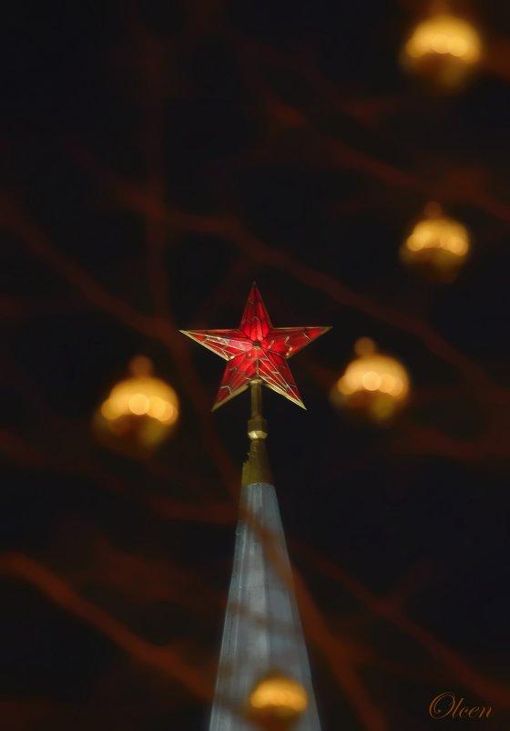 Новый год и звезда - Olcen - Ольга Лён