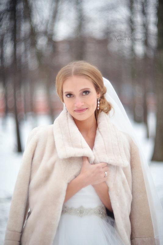 Невеста - Ксения Базарова