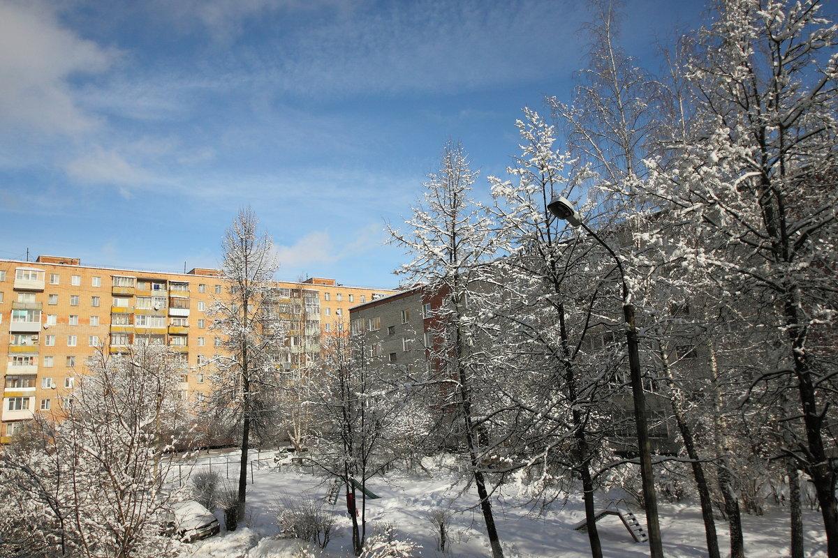 Зима - Николай Холопов