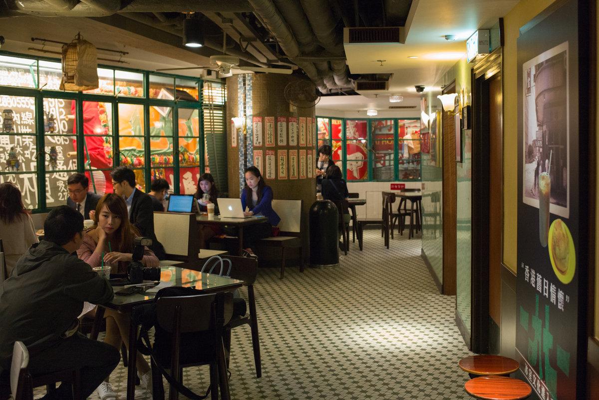 Coffee shop - Sofia Rakitskaia