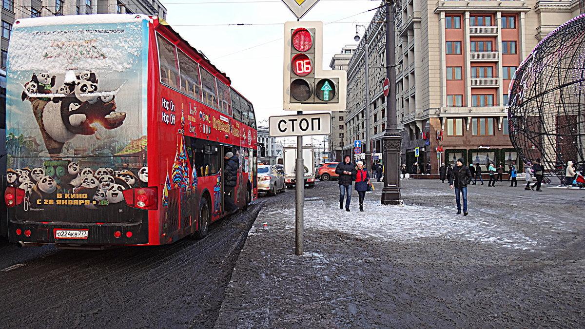 А может на автобусе посмотреть город? - Лара ***