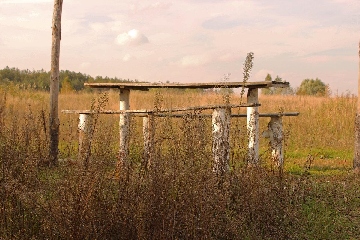 место отдыха - оксана