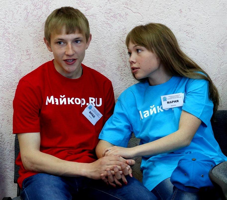 Влад и Мария - Валерий Чепкасов