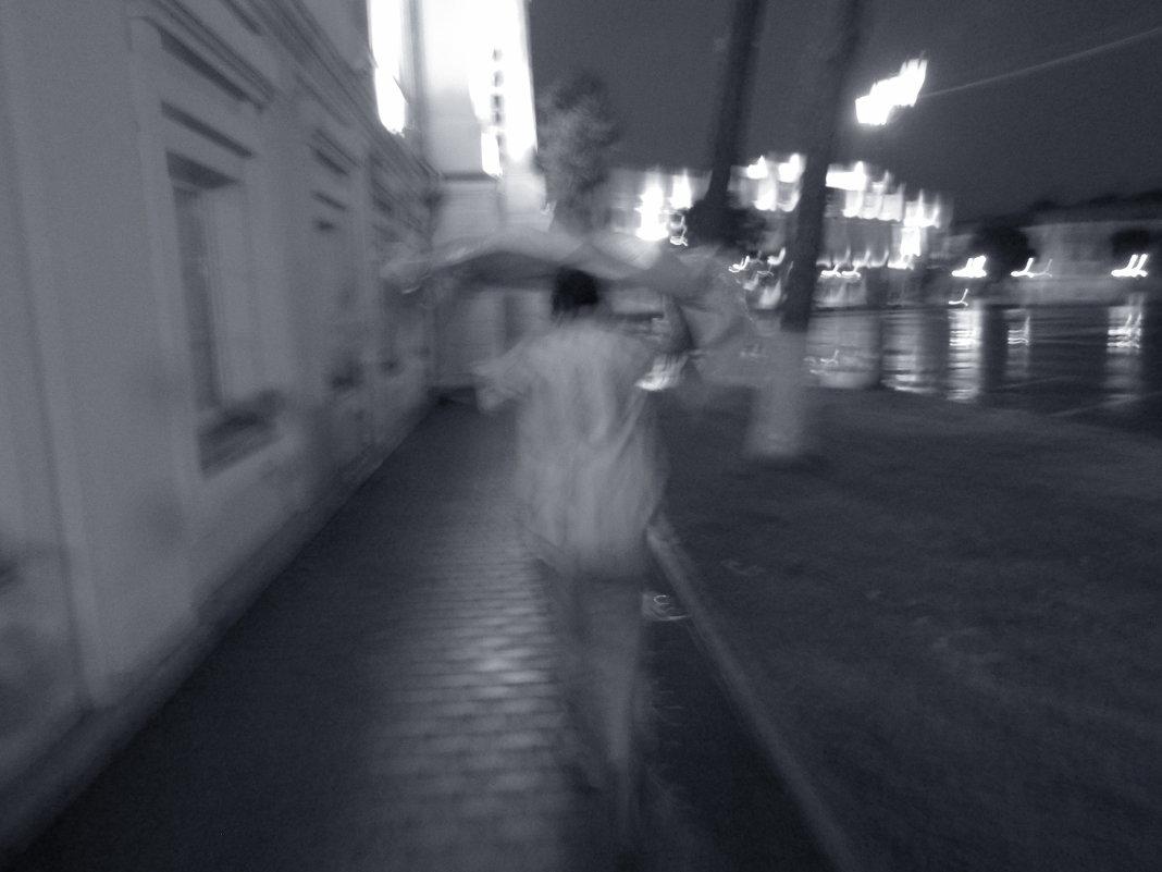 Привидение - Дмитрий