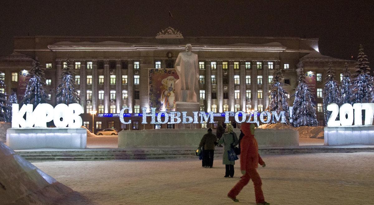 Праздники продолжаются! - Андрей Синицын