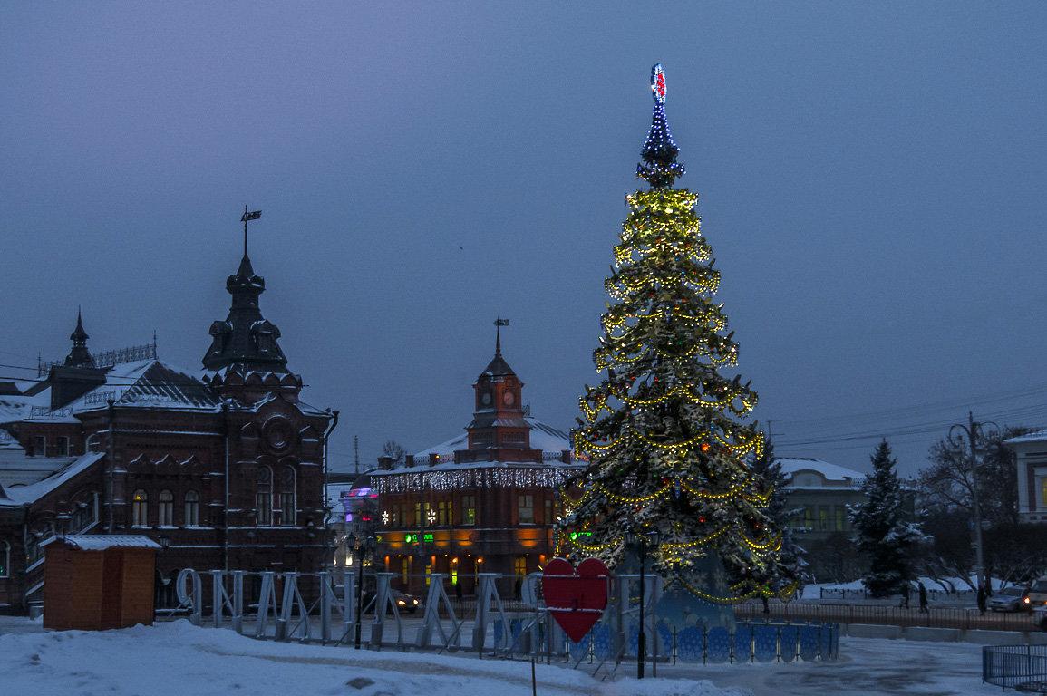 Со Старым Новым Годом! - Сергей Цветков