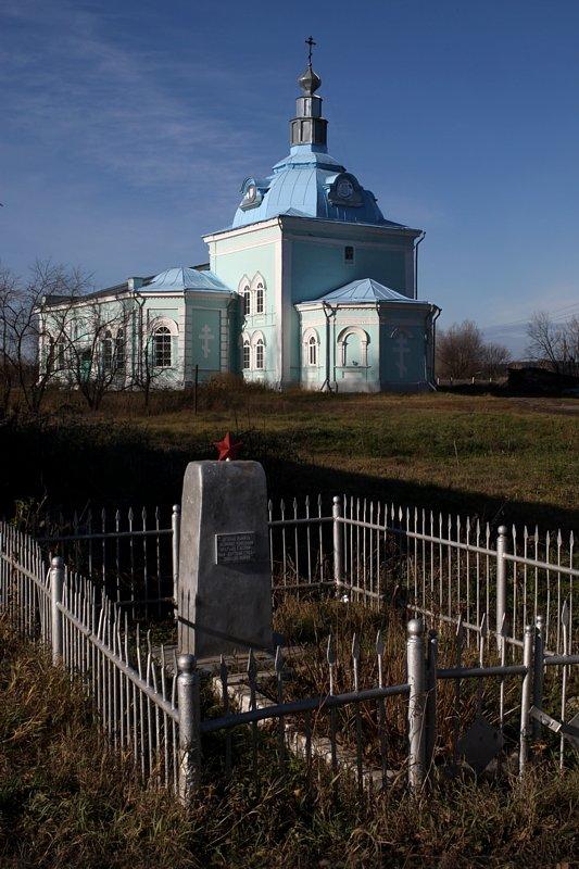 Кыласово - Валерий Чепкасов
