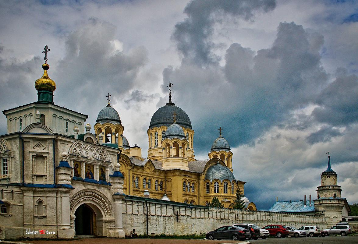 Верхотурье - Борис Соловьев