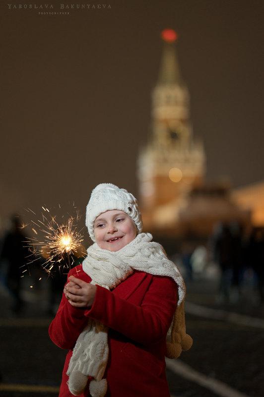 Лиза и вечерняя Москва - Ярослава Бакуняева