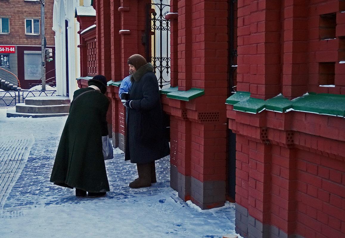 Да не оскудеет рука дающего - Екатерина Торганская