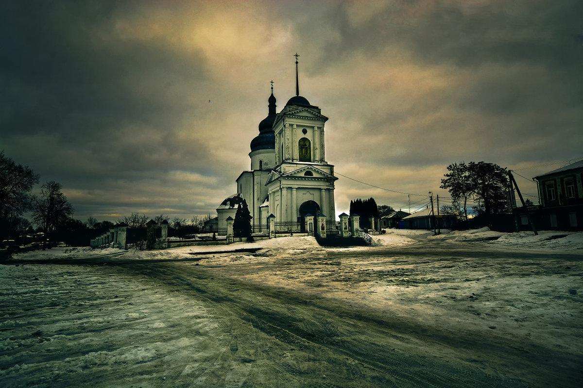 Бцдни провинции - Александр Бойко