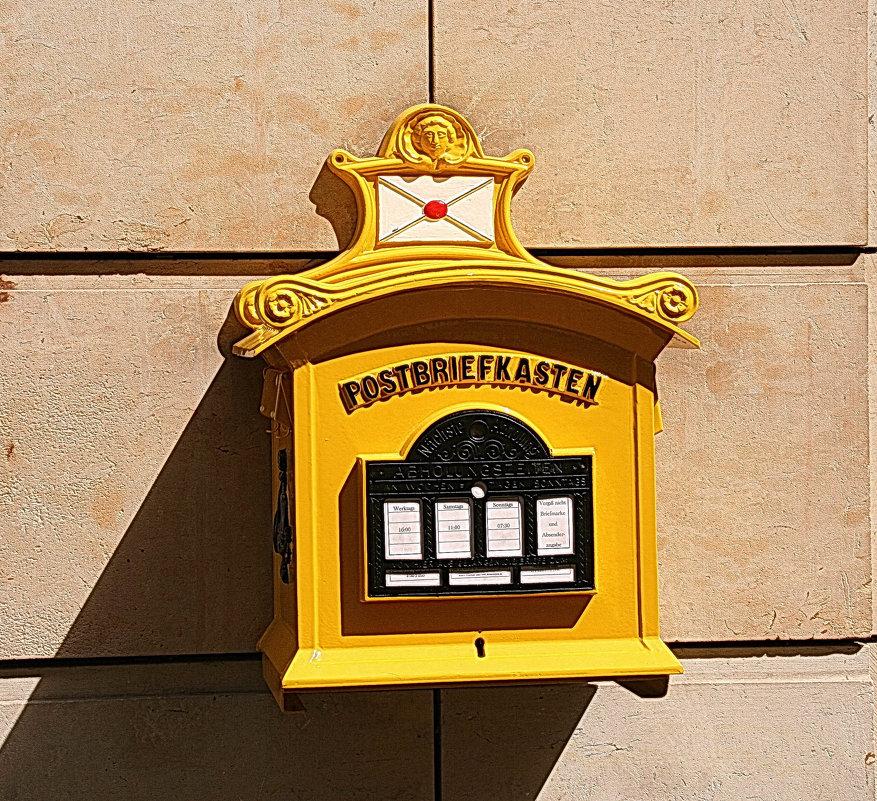 Почта не России... - Петр
