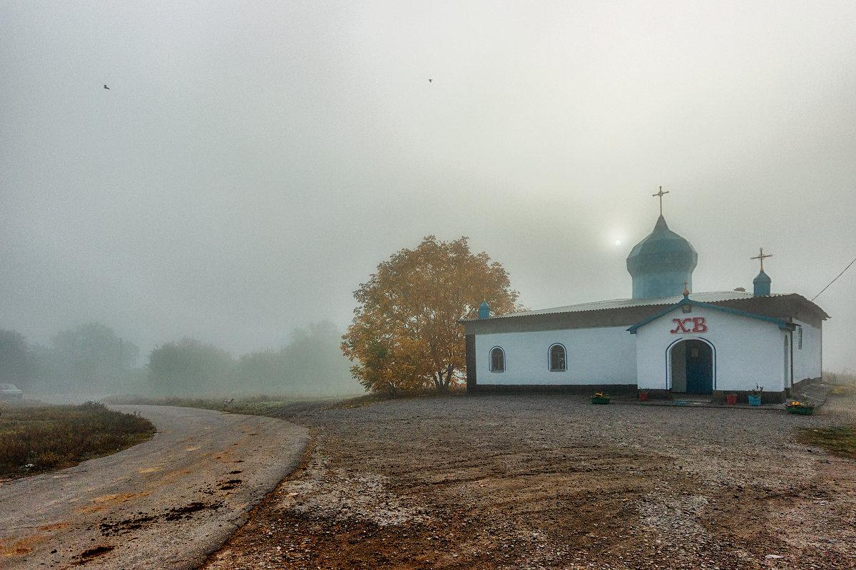 Пейзаж. - Павел Петрович Тодоров