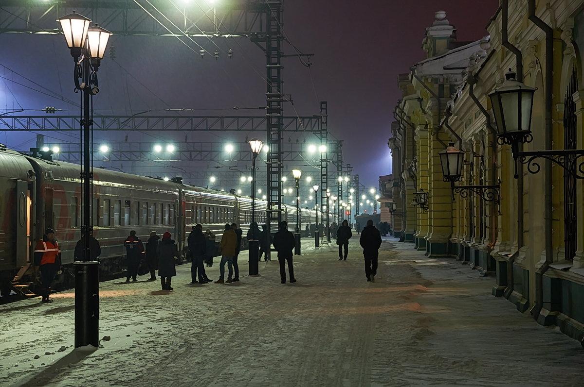 Вокзальное настроение - Алексей Некрасов