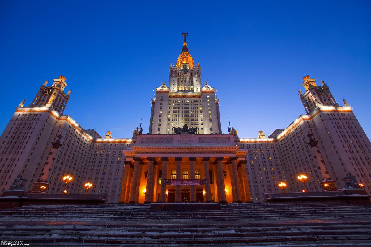 Достопримечательности Москвы - Юрий Лобачев