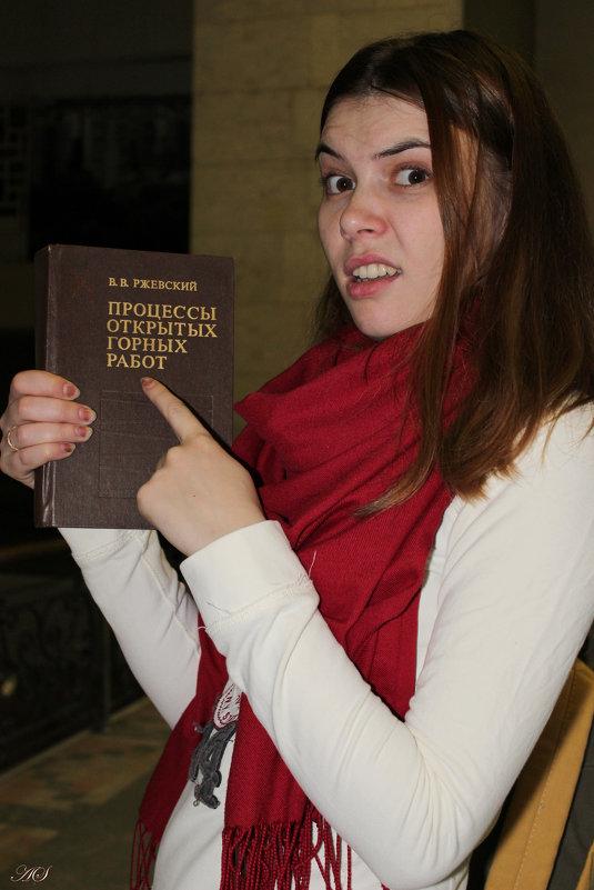Нашла книгу из МГГУ привезенную студентами в 1975гг - Анна Шишалова