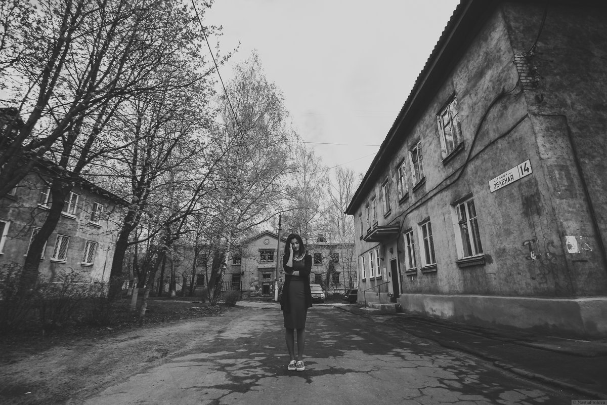 my sorrow - Анастасия Фролова