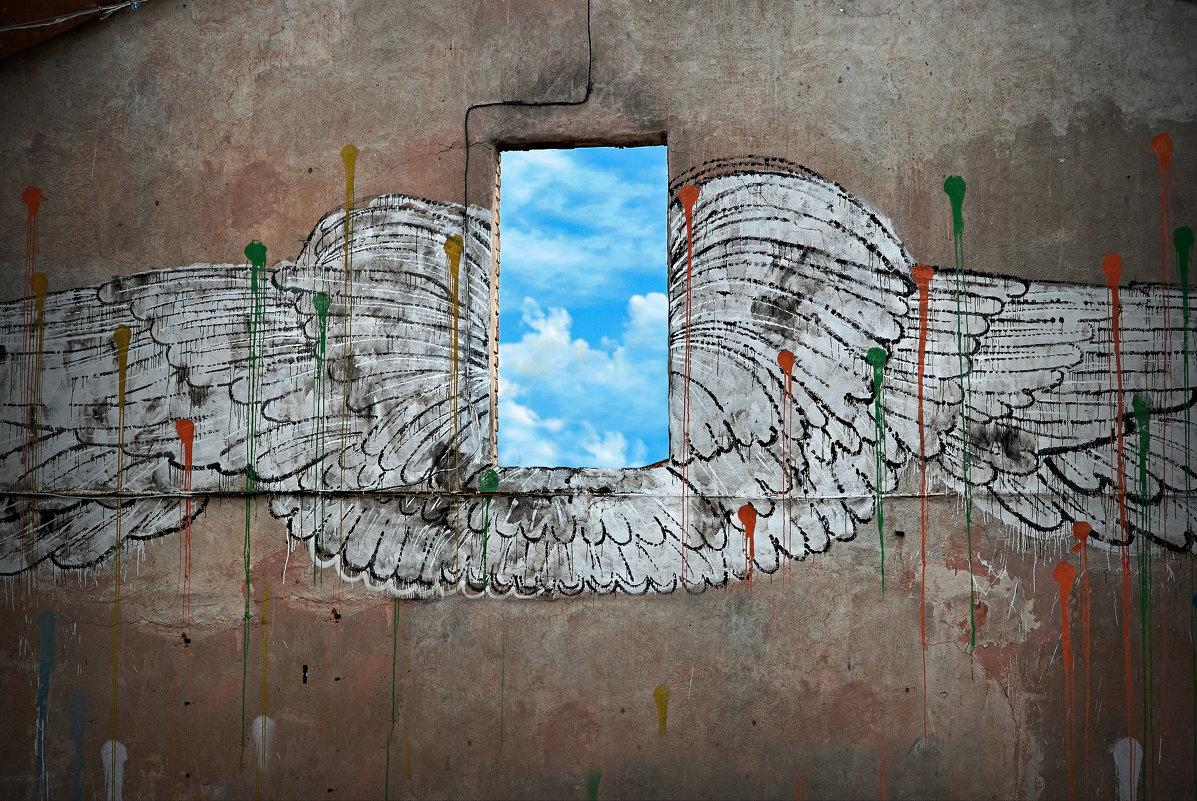 Окно в небо - Георгий Вересов