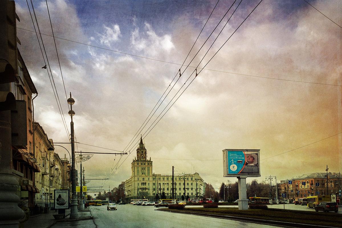 Мой город. - Валерий Молоток