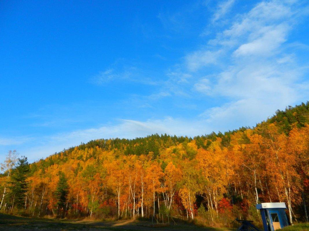 Осень в Листвянке - Юрий Николаев