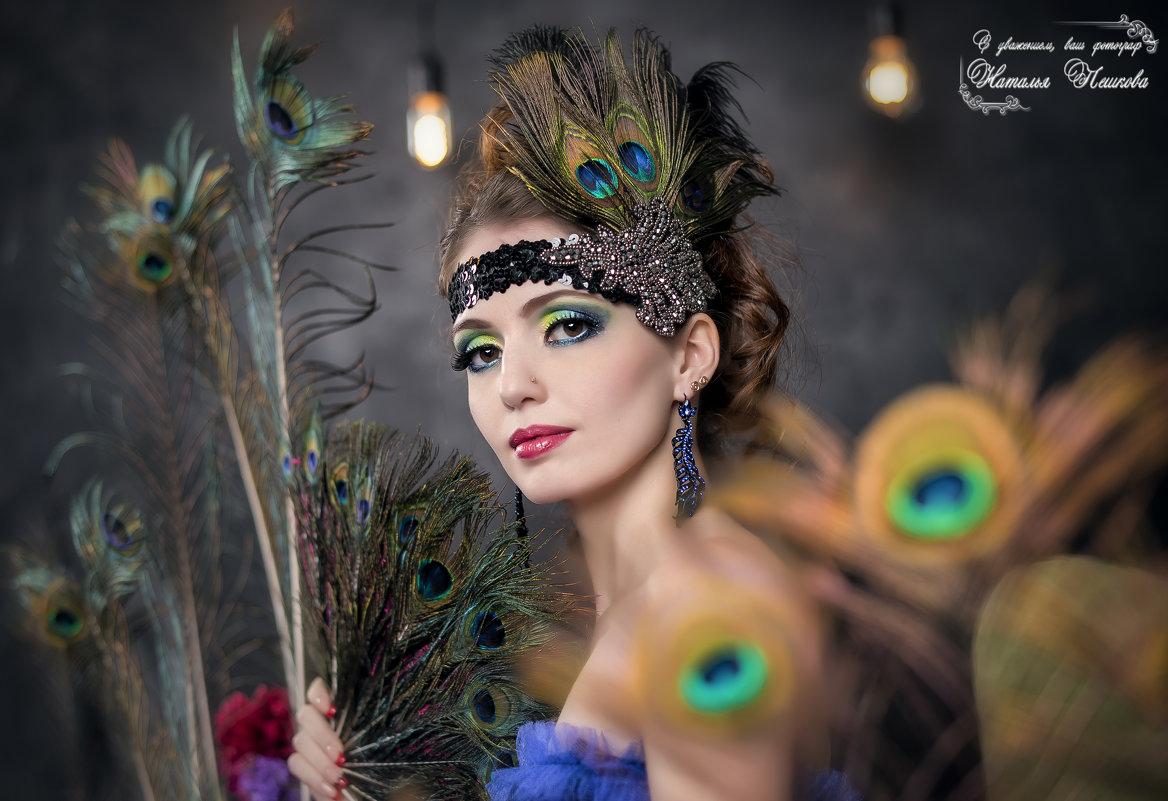 Райская птица - Наталья