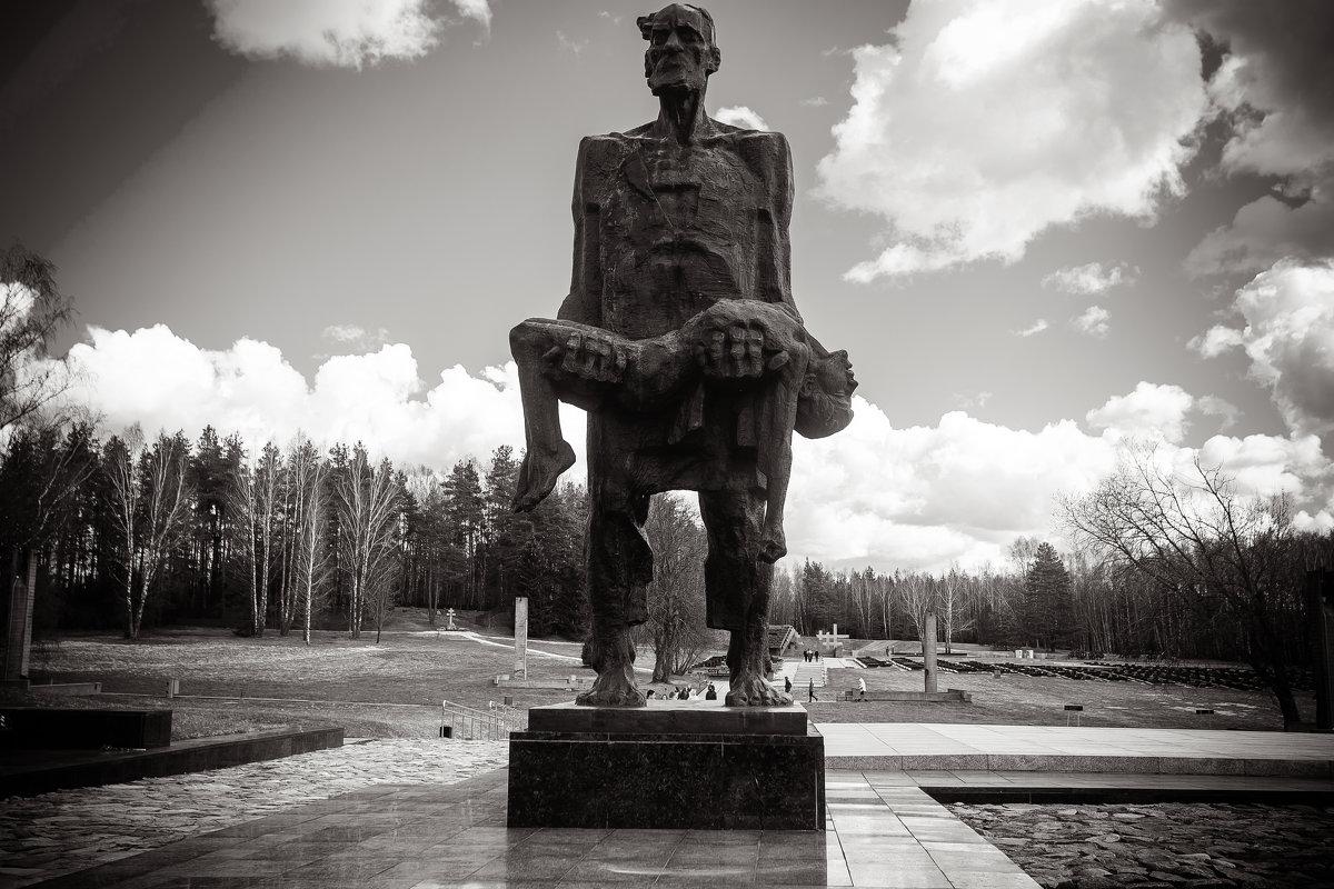 """""""Хатынь"""" - Константин Король"""