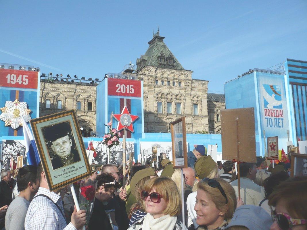 На главной площади страны. - Жанна Литуева