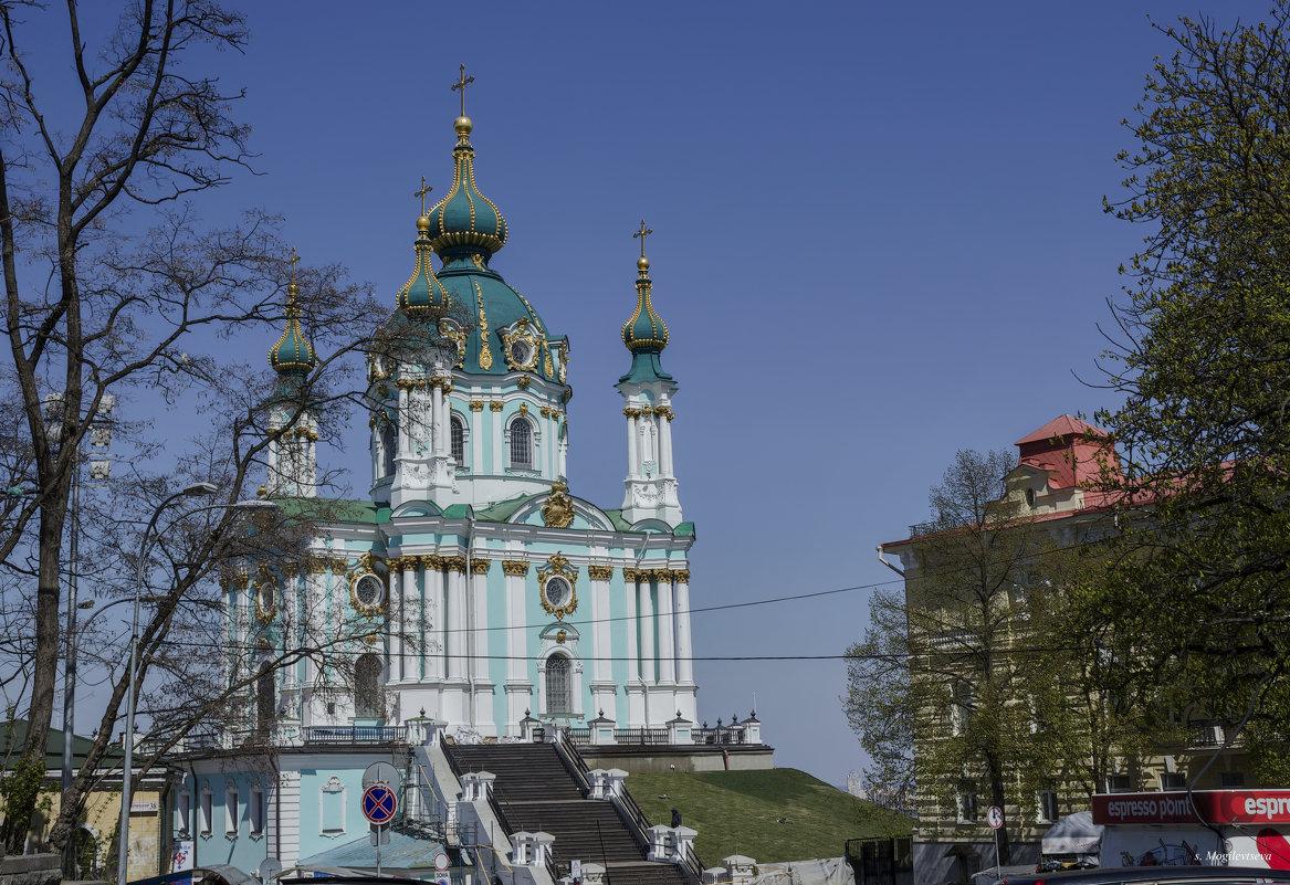 Андреевская церковь. Киев. - Svetlana