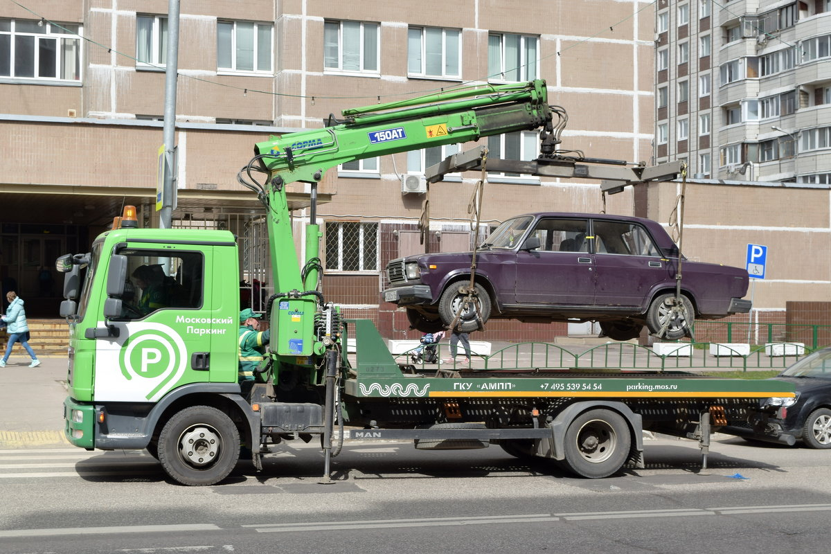 Лучшие места для парковки охраняются эвакуатором. - Татьяна Помогалова
