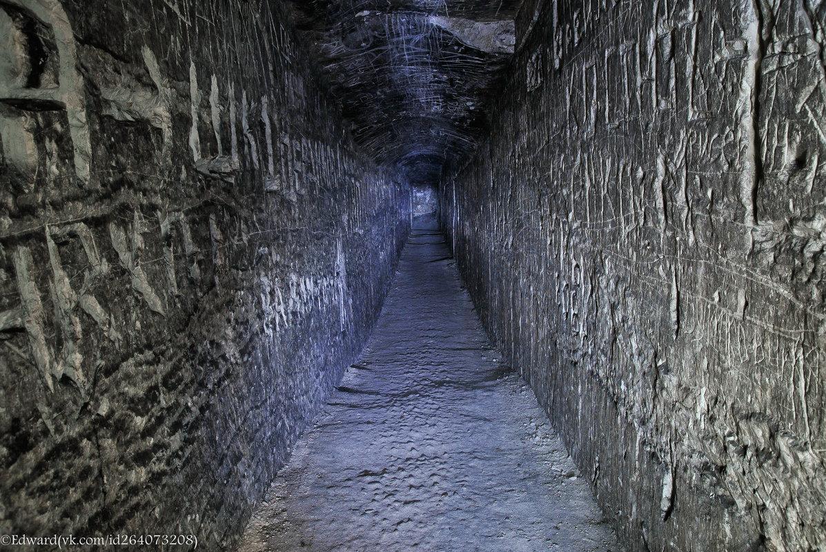 Пещеры России. - Эдвард Бескровный