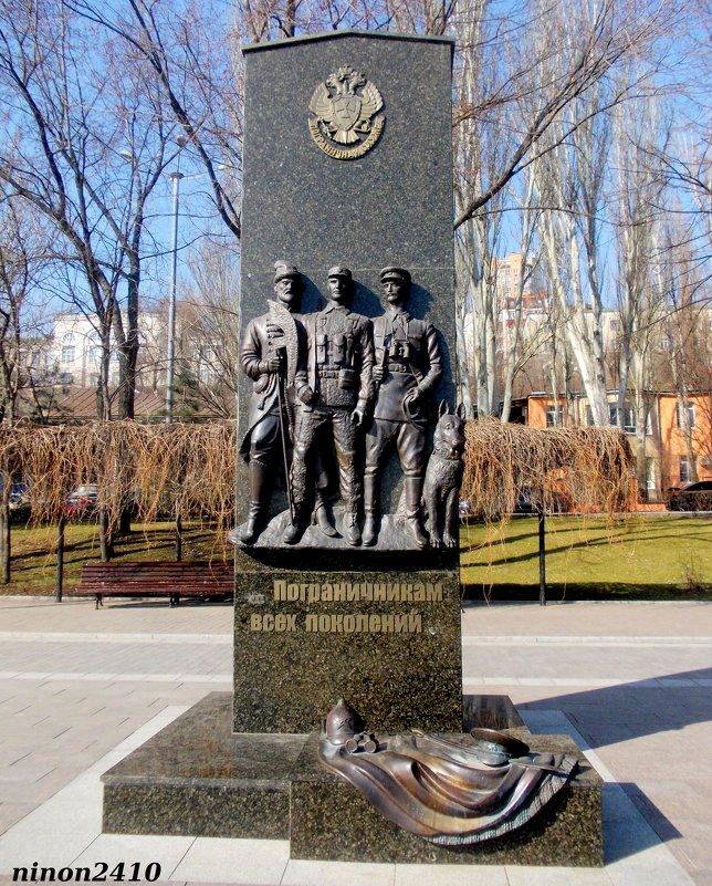 Памятник пограничникам - Нина Бутко