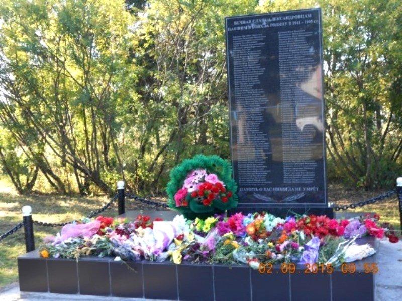 Памятник погибшим односельчанам - Горкун Ольга Николаевна