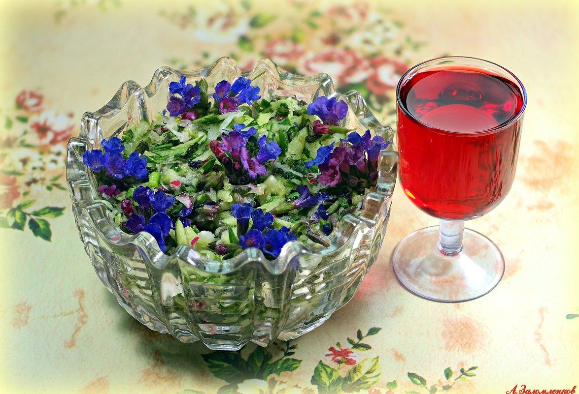 Откушаем витаминного салатику с медуницей! - Андрей Заломленков