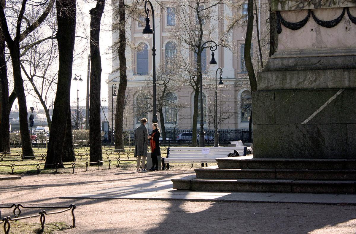 Румянцевский сад - Ирина Румянцева