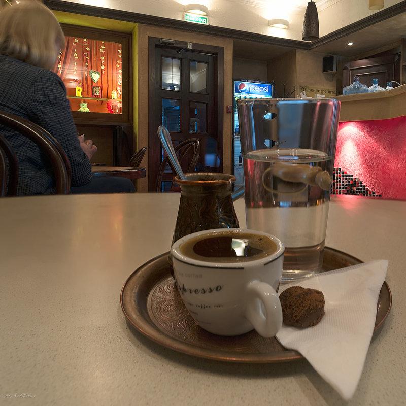 Вечер в кафе - Микто (Mikto) Михаил Носков